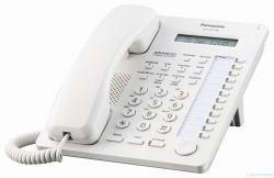 KX-AT7730NE 12 Key Phone White