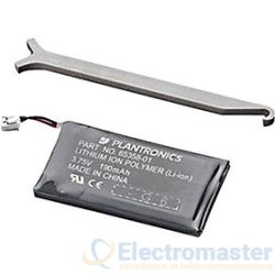 Plantronics CS60 Battery 64399-03